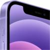 Kép 3/5 - Apple iPhone 12 Mini Használt Mobiltelefon, Kártyafüggetlen, 64GB, Purple (lila)