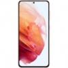 Kép 1/8 - Samsung Galaxy S21 5G Mobiltelefon, Kártyafüggetlen, Dual Sim, 8GB/128GB, Phantom Pink (rózsaszín)