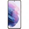 Kép 1/8 - Samsung Galaxy S21 5G Mobiltelefon, Kártyafüggetlen, Dual Sim, 8GB/128GB, Phantom Violet (lila)