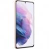 Kép 3/8 - Samsung Galaxy S21 5G Mobiltelefon, Kártyafüggetlen, Dual Sim, 8GB/128GB, Phantom Violet (lila)
