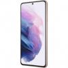 Kép 5/8 - Samsung Galaxy S21 5G Mobiltelefon, Kártyafüggetlen, Dual Sim, 8GB/128GB, Phantom Violet (lila)